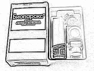 Эффективный антибиотик для детей при орви