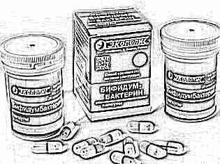 Какими антибиотиками лечить кишечную инфекцию у детей
