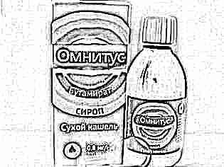 Препараты угнетающие кашель у детей