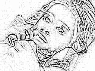 Деринат для профилактики орви у детей отзывы