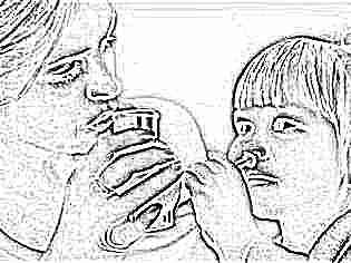 Температура и неприятный запах у ребенка thumbnail