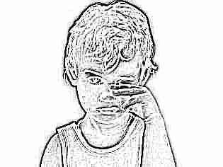Лечение конъюнктивита у детей комаровский видео thumbnail