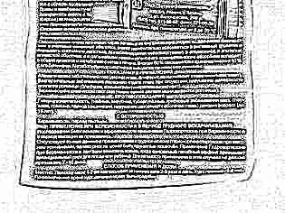 Мазь гидрокортизон при аллергии у ребенка thumbnail