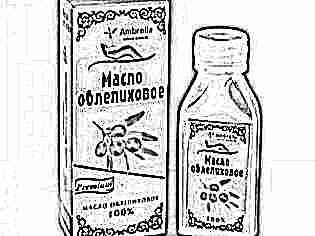 Касторовое масло при кашле у детей