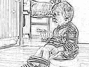 От ребенка пахнет аскорбинкой