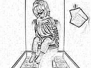 Боль при мочеиспускании у ребенка 5 лет лечение