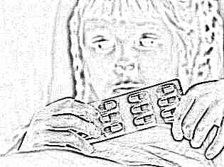 Энтеровирусная инфекция без температуры у детей thumbnail