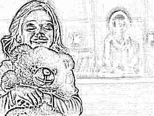 Покраснение во влагалище у ребенка 38