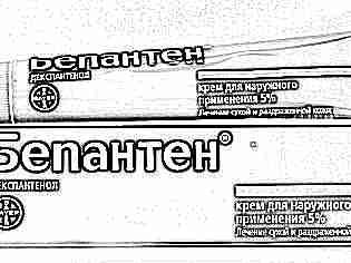 Мазь или крем от аллергии для ребенка