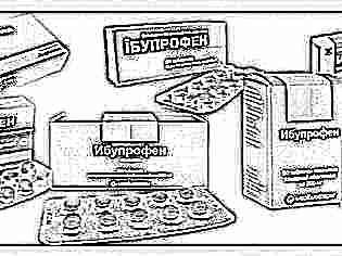 Чем лечить сыпь от нурофена