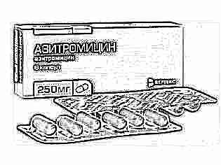 Аптечные препараты для обработки высыпаний