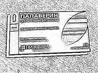 Дротаверин ребенку при высокой температуре