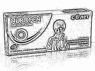 Нурофен детский таблетки инструкция по применению