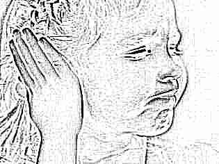 Может ли быть температура после прокола ушей у ребенка