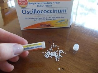 Оциллококцинум ребенок 1 год thumbnail
