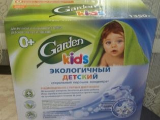 Месячный ребенок чихает и температура