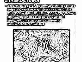 Судорожный синдром у грудничка лечение thumbnail