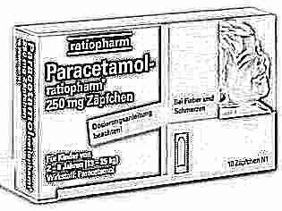 Парацетамол можно от температуры ребенку 5 летнему thumbnail
