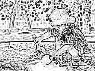 Пирантел доза для ребенка 2 года