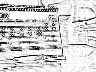 Соответствие ктр сроку беременности 41