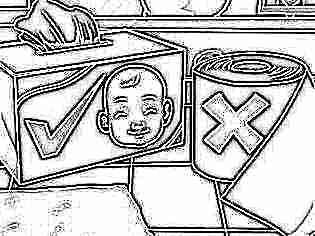 От геморроя беременным 3 триместр