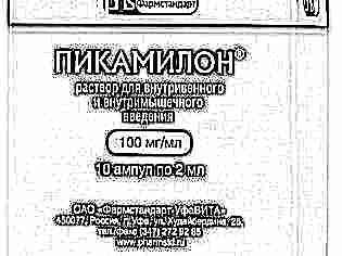 Пикамилон для грудничков побочные действия