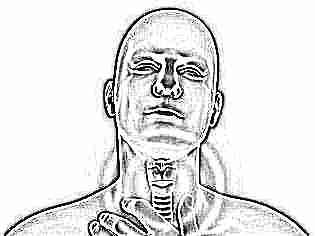 Полиоксидоний под язык
