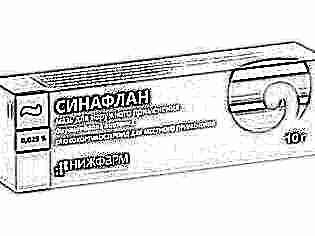 Синафлан от дерматита у ребенка