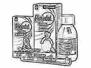 Что пить ребенку при простуде и температуре