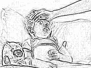 Сколько может держаться температура у ребенка после орви