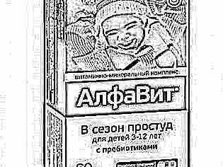 Циклоферон для ребенка 1 год