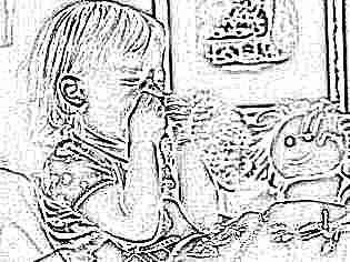 Эреспал таблетки ребенку 3 года