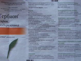 Гербион сироп первоцвета: инструкция по применению для детей и взрослых, аналоги, отзывы
