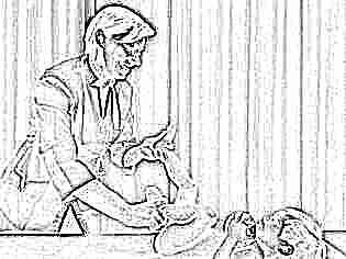 Массаж при бронхите у грудных детей видео thumbnail