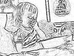 Экоклав как давать ребенку 1 год