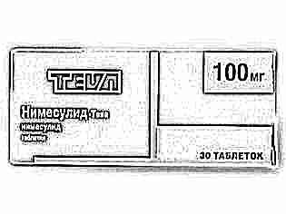 Назначение таблеток найз