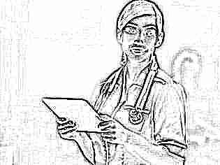 Внематочная беременность определяется тестом на беременность или нет