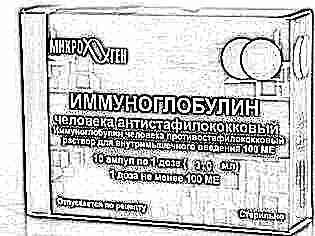 Иммуноглобулин укол при беременности побочные действия
