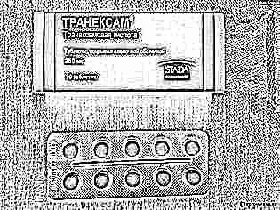 «Транексам» при беременности: инструкция по применению на ранних и поздних сроках. Для чего назначают таблетки беременным?