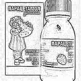 Понизить высокую температуру у ребенка подручными средствами