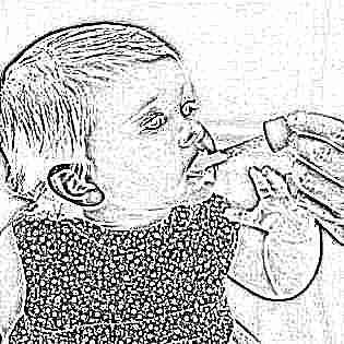 Как давать пантокальцин ребенку 2 года thumbnail