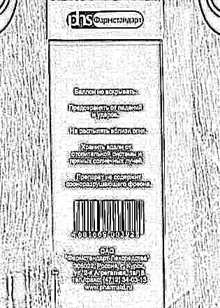 Аэрозоль для местного применения каметон