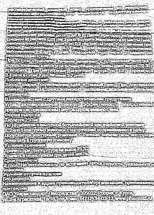 Активированный уголь при кишечных инфекциях доза thumbnail