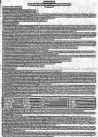 Ибупрофен: инструкция, состав, показания, действие, отзывы и цены