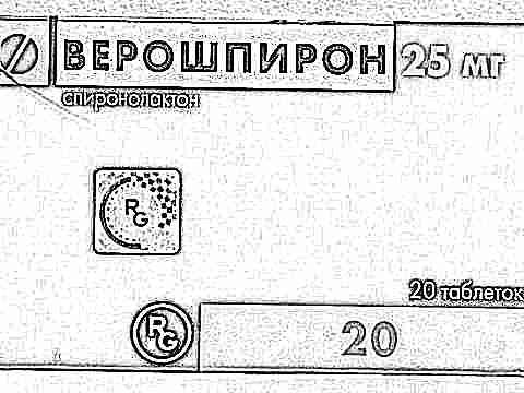 Изображение - Верошпирон детям при внутричерепном давлении veroshpiron-detyam-18