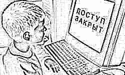 Дети в интернете: Совет Федерации намерен ограничить детям доступ в Сеть