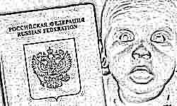 Загранпаспорта для родителей и детей подорожали