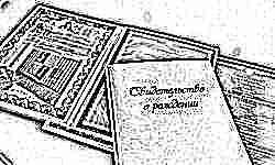 Самый первый документ: в России начали выдавать свидетельства о рождении в роддомах