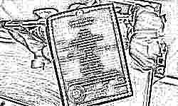 Свидетельство о рождении – ненужная бумажка: в России предлагается перейти к электронной регистрации детей