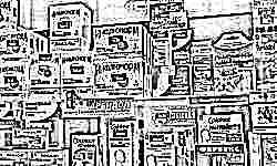 Минздрав предупредил: гомеопатические и противовирусные препараты при ОРВИ нецелесообразны